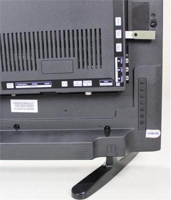 Cổng kết nối của tivi